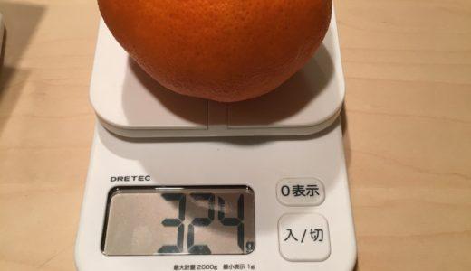 愛媛県新居浜市 愛媛の厳選柑橘A