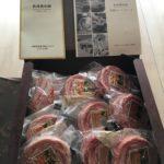 長崎県佐世保市 黒豚ロールステーキ(8個入り)