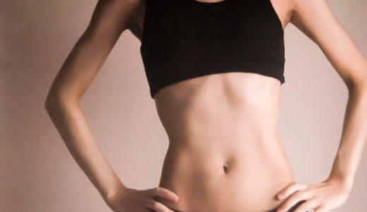 産後ダイエット 育児中でも健康的に痩せるライザップママ