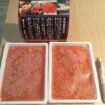北海道根室市 根室海鮮市場<直送>北海道産いくら醤油漬け400g