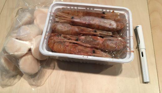 北海道根室市 根室海鮮市場<直送>ぼたんえび、刺身用ほたて貝柱
