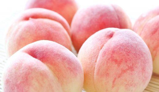 ふるさと納税 お得なぶどうと桃があるおすすめ自治体